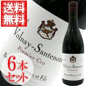 ヴォルネイ・プルミエクリュ・サントノ ベルナール・モロー 6本セット 750ml ブルゴーニュ 赤ワイン