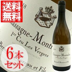 シャサーニュ・モンラッシェ・プルミエ・クリュ・レ・ヴェルジェ ベルナール・モロー 6本セット 750ml ブルゴーニュ 白ワイン