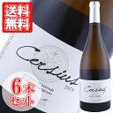 お歳暮 セルシウス ブラン 金賞受賞ワイン 2018 白ワイン お得な6本セット 750ml アルマ・セルシウス フランス ラングドック