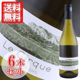 シルク ブラン 2016 白ワイン お得な6本セット 750ml フランス ラングドック
