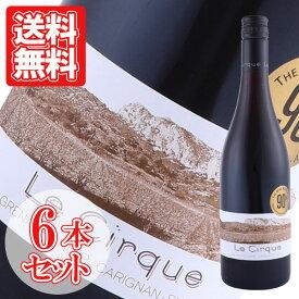 シルク ルージュ 2016 赤ワイン お得な6本セット 750ml フランス ラングドック