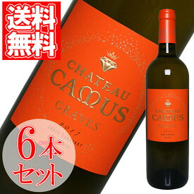 シャトー・カミュ 6本セット 750ml ボルドー 白ワイン