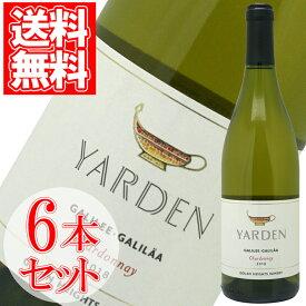 ヤルデン・シャルドネ 6本セット 750ml イスラエル 白ワイン 辛口 家飲み 宅飲み wine wain 【ハロウィン】