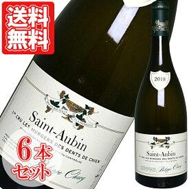 サントーバン・プレミエ・クリュ・ミュルジェ・デ・ダン・ド・シアン フィリップ・シャヴィ 750ml ブルゴーニュ 白ワイン 辛口 お得な6本セット プレゼント ギフト 家飲み 宅飲み