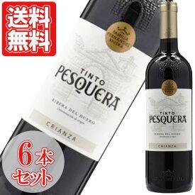 ティント・ペスケラ・クリアンサ リベラ・デル・ドゥエロ ファミリア・フェルナンデス・リベラ 750ml スペイン 赤ワイン お得な6本セット