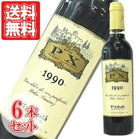 ドン・ぺ・エキス・グラン・レセルバ モンティーリャ・モリレス ボデガス・トロ・アルバラ 375ml スペイン モンティーリャ・モリレス・ワイン お得な6本セット 父の日 お酒 セット 父の日ギフト プレゼント