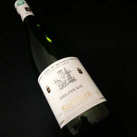 NV エデルツヴィッカ 生産者 キンツレー【白ワイン】【アルザス】