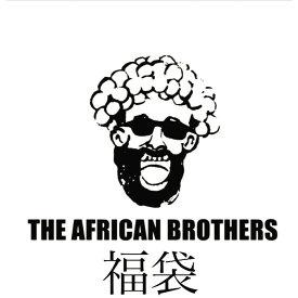 福袋 アフリカンブラザーズ ワインセット 店主お任せで6本 内容(泡、ロゼ、オレンジ、赤、白から6本)
