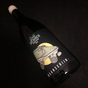 2019 ゴールドメンバー 生産者 ムーンシャイン【南アフリカ】【オレンジワイン】【アフリカンブラザーズ 】【ギフト 贈答用】【プレゼント対応可】