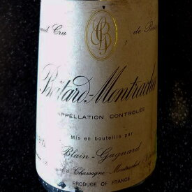 1997 バタールモンラッシェ 375ml 生産者 ブランガニャール 天然地下蔵熟成ワイン【ギフト 贈答用】【プレゼント対応可】