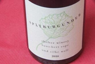 Shelter Winery/supertburgnder [2011]