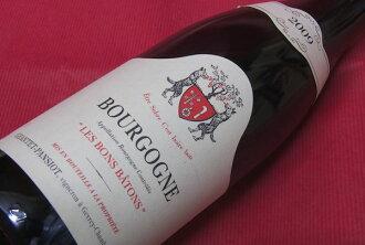 Giant Pancho/Burgundy/Le Bon baton [2009]