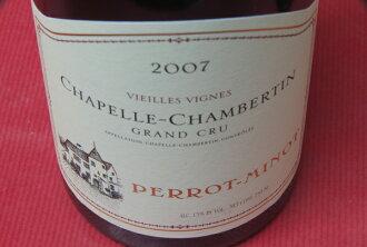Domaine Pero tripe and Chapelle-Chambertin vieilles Vignes [2007]