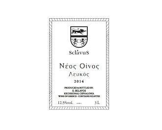ドメーヌ スクラヴォス / Neos Eno's buran [2014] 3L bag in-box (selling by subscription: as for the notice 2014/11/20)