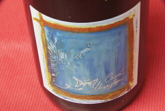 Guy Breton / Beaujolais Virage ヌーヴォーキュヴェ ファンション [2014] 5L bag in-box (selling by subscription: as for the notice 2014/11/20)