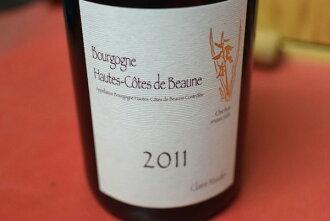 Domaine-Henri-Norden-Ferrand/Burgundy-au-Court-de-Beaune-Orchid [2011]