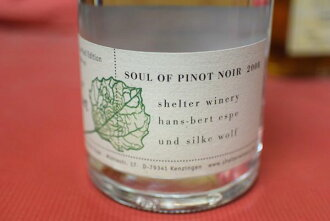 375 ml of shelter winery / Seoul of Pinot Noir [2008]