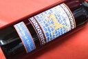 ディディエ・ダグノー / ジュランソン・レ・ジャルダン・ド・バビロン・モワルー [2010] 500ml【甘口ワイン】
