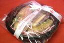 エロス・チーズ・セレクション・アソート5種(8〜10名様分)450g【送料無料】【代引き不可】