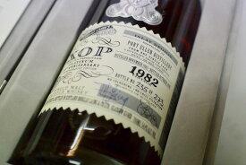 ポートエレン1982年 エクストラ・オールド・パティキュラー・プラチナム 54.4% 70周年記念ボトル【モルト・ウイスキー】