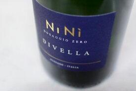 ディヴェッラ・グッサーゴ / ニーニ・ドサッジョ・ゼロ [2013]【シャンパン(泡物)】