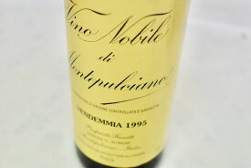 ファネッティ / ヴィーノ ノービレ ディ モンテプルチアーノ リゼルヴァ [1995]【赤ワイン】