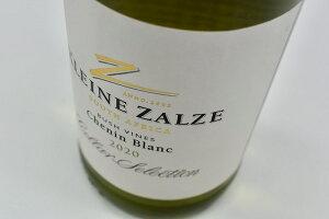 クライン・ザルゼ・ワインズ / セラー・セレクション・シュナン・ブラン・ブッシュ・ヴァインズ [2020]【白ワイン】