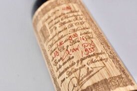 ドン・ペー・エキス・コンベント・セレシオン / トロ・アルバラ [1955] 375ml【甘口ワイン】