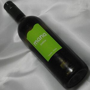北イタリアのデイリー白ワイン マーナ・ビアンコ NV 750ml
