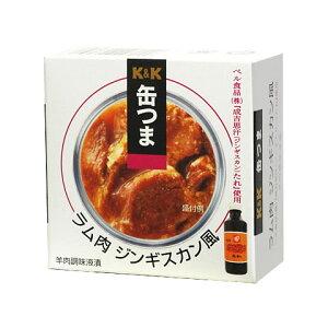 缶つま ラム肉ジンギスカン風(90g)【あす楽対応_関東】【L】