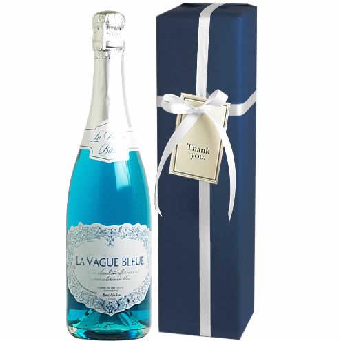 【送料・ラッピング込】幸せを呼ぶ青いスパークリング!ラ・ヴァーグ・ブルーギフト (泡1) 【あす楽対応_関東】 ブルー スパークリング 結婚祝い ワイン ギフト 御中元