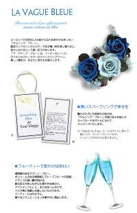 【送料・ラッピング込】幸せを呼ぶ青いスパークリング!ラ・ヴァーグ・ブルーギフト(泡1)【あす楽対応_関東】母の日