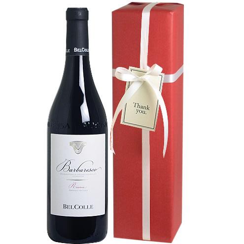 ワイン ギフト 父の日 【送料・ラッピング込】イタリアワインの女王 ベルコッレ バルバレスコ・リゼルバ [2006] ギフト (赤1本) 【あす楽対応_関東】