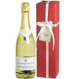 ワイン ギフト 結婚祝い 誕生日祝い 金箔 金粉 【送料・ラッピング込】 リューデスハイマー 22カラット・ゴールド スパークリングワイン ギフト (泡1) 【あす楽対応_関東】【smtb-T】 金箔 スパークリングワイン 成人祝い