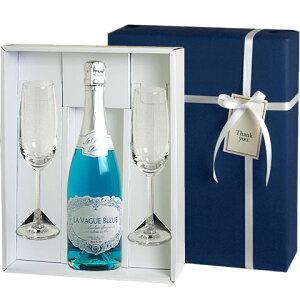 2021年4月 月間優良ショップ受賞!<ペアグラス付き> 【送料・ラッピング込】 幸せを呼ぶ青いスパークリング!ラ・ヴァーグ・ブルーギフト ペアグラスセット (泡1、グラス2)(辛口