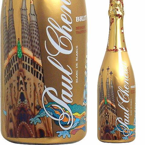 ポール・シェノー カバ ブラン・ド・ブラン ブリュット レゼルバ 「ガウディ」 エディション [N/V]【あす楽対応_関東】 スパークリングワイン