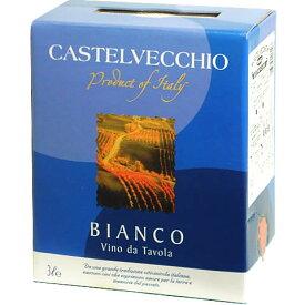 【BOXよりどり6個で送料無料】 <白> カステルヴェッキオ ビアンコ バッグインボックス 3,000ml  【あす楽対応_関東】ボックスワイン 箱ワイン boxワイン