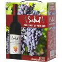 ボックスワイン 箱ワイン boxワイン 【BOXよりどり6個で送料無料】 <赤>サルー カベルネ・ソーヴィニヨン バッグ…