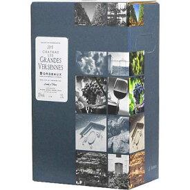 ボックスワイン 箱ワイン boxワイン 【BOXよりどり6個で送料無料!】 <新デザイン>シャトー・レ・グランド・ヴェルセンヌ バッグインボックス 2,000ml (ボルドー)