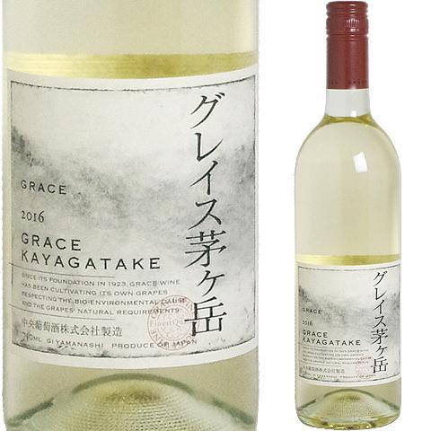 <限定品> <白>グレイス茅ヶ岳 [2016] 中央葡萄酒 【あす楽対応_関東】 甲州ワイン