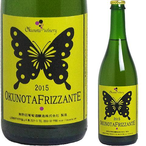 奥野田 フリザンテ [2015] 奥野田葡萄酒 【あす楽対応_関東】