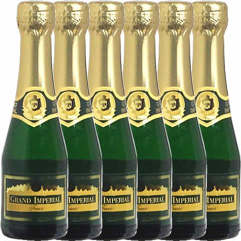 【ベビーよりどり4セットで送料無料】グランド・インペリアル ブリュット ベビーボトル(187ml)×6本セット 【あす楽対応_関東】 スパークリングワイン【DH】