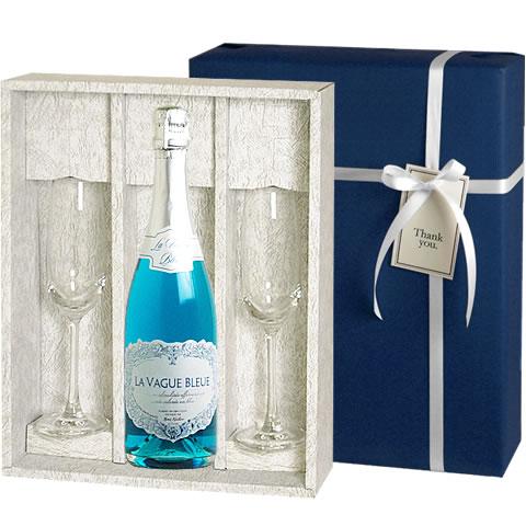 <ペアグラス付き> 【送料・ラッピング込】 幸せを呼ぶ青いスパークリング!ラ・ヴァーグ・ブルーギフト ペアグラスセット (泡1、グラス2) 【あす楽対応_関東】 結婚祝 ワイン ギフト