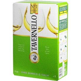 ボックスワイン 箱ワイン boxワイン 【BOXよりどり6個で送料無料】 <白>タヴェルネッロ ビアンコ バッグインボックス 3,000ml 【あす楽対応_関東】