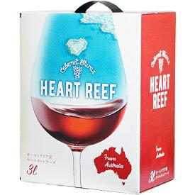 ボックスワイン 箱ワイン boxワイン 【BOXよりどり6個で送料無料】【L】 ハートリーフ カベルネ・シラーズ バッグインボックス 3,000ml オーストラリア