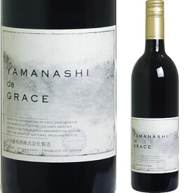 YAMANASHI de GRACE [2019] 中央葡萄酒 【あす楽対応_関東】 グレイス ヤマナシ・ド・グレイス