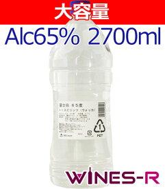 中野BC 富士白 高濃度アルコール 65度 2700ml