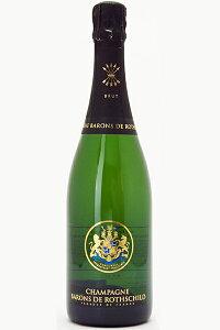 正規品 BARONS DE ROTHSCHILD BRUTバロンドロートシルト シャンパーニュ NV ロスチャイルド箱無し 750ml シャンパン スパークリングワイン スパークリング ワイン ギフト プレゼント 辛口 お中元