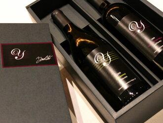 Y by Yoshiki Chardonnay & Cabernet [2008]샤르드네카베르네오리지나르기후트복스 2개 셋트와이・바이・요시키