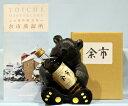 NIKKA ニッカ 北海道限定 余市蒸留所オリジナルウヰスキー 抱き熊 余市余市シングルモルト ミニチュア50ml NIKKA WHISKY YOICHI Original box